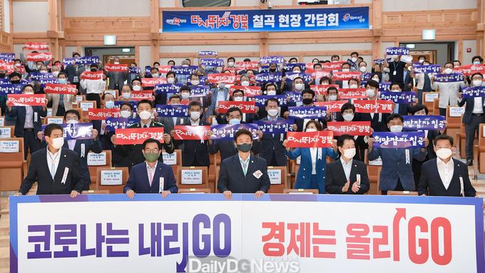 """경북도, """"의료관광에서 관광활성화 돌파구 찾는다!"""""""