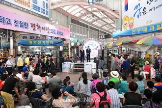 김천시, '김천평화시장 한마음동행 대축제'성황리 개막