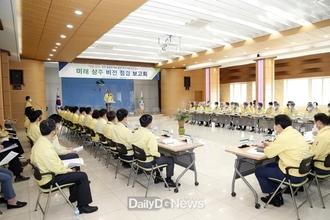 상주시, 강영석 시장 취임 1주년, 추진 상황 점검 및 성과 공유