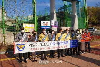 예천군, 학생들이 안전한 교육환경 조성