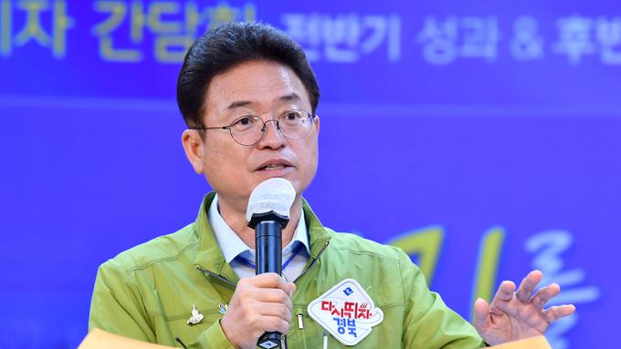 경북도, 세계적인 아티스트 육성한다!