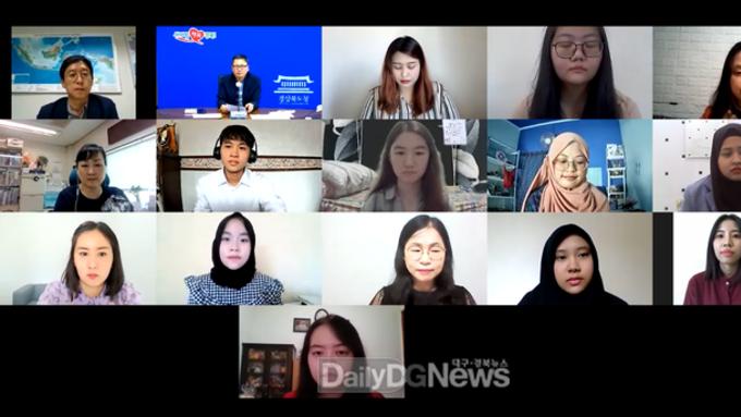 """""""인도네시아 대학생들, 경북의 매력을 이야기하다~"""""""