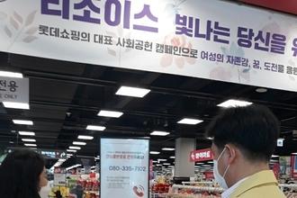 김천시, 30일부터 대규모점포 출입명부 작성 시행