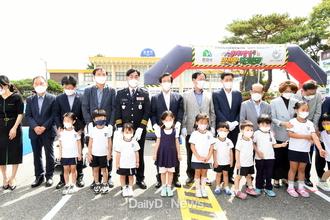 문경시, 아이들의 안전한 교통환경 조성
