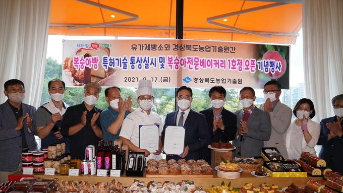 경북도, 복숭아전문베이커리 1호점 오픈!