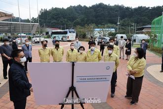 영주시의회, '주요사업장 현장 방문' 실시