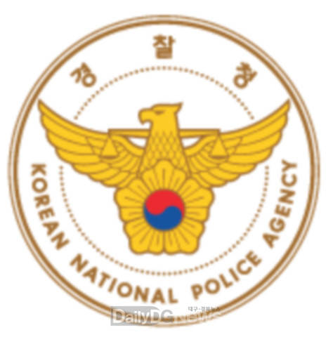 경북경찰청, 인터넷도박 '광고 사이트' 운영 피의자 일당 검거…
