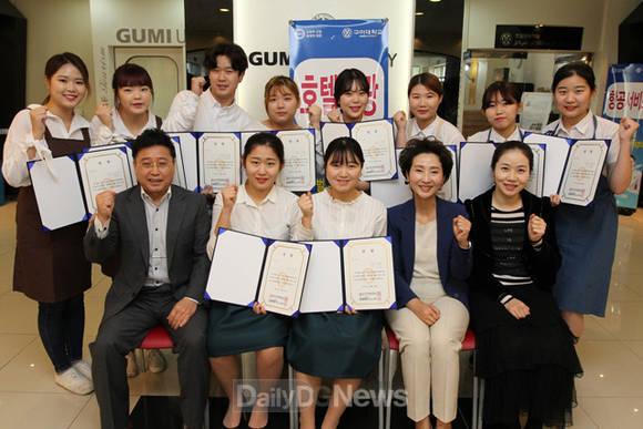 구미대, 한국학생 커피대회서 전원수상