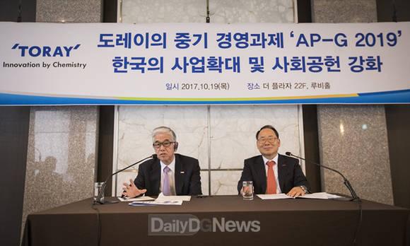 도레이, 한국에 2020년까지 1조원의 대규모 투자확대