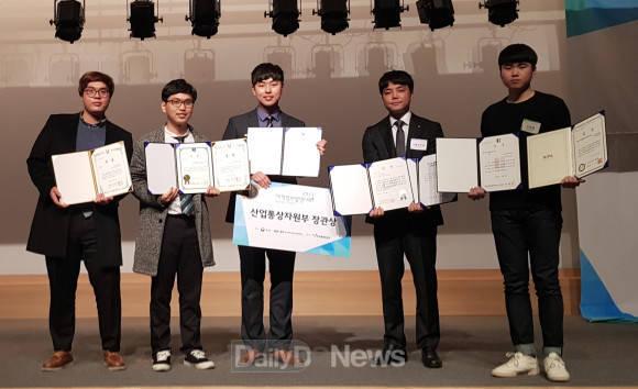 금오공대, 대학창의 발명대회 '최우수…