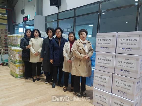 자유한국당 대구시당. 포항 이재민 돕기…
