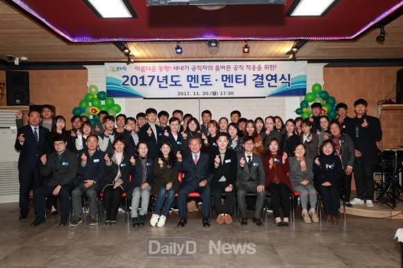 예천군, 새내기 공직자 멘토・멘티 결연식 개최