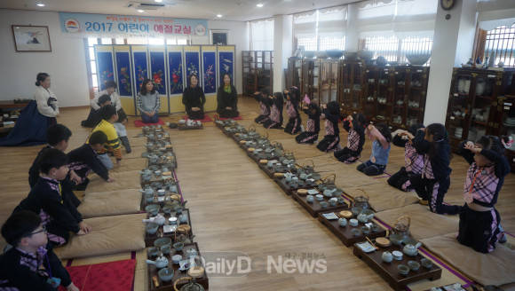 김천시 평생교육원, '어린이 예절교실' 개최…