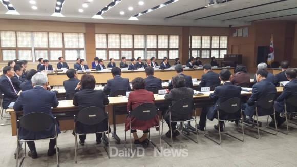 경산시, 규제개혁 추진 점검회의 개최