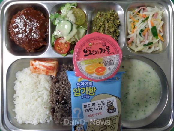 구미 봉곡중. 학교급식 우수교 선정