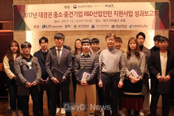 금오공대, R&D산업인턴지원사업 보고회 개최