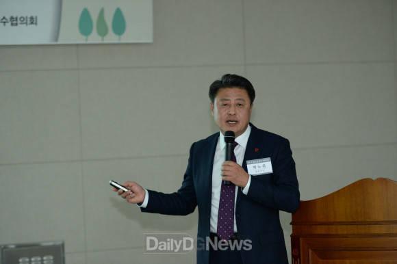 박노욱 봉화군수 '농어촌지역 정책포럼'사례발표