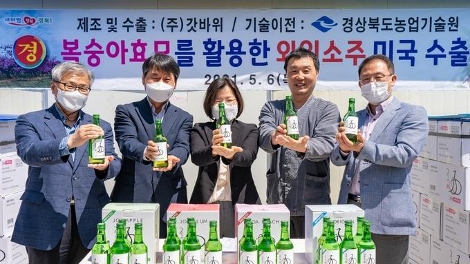 경북도, 복숭아 토종효모로 만든 와인소주 미국시장 진출