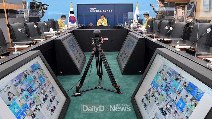 경북도, 민·관·군·경 통합방위작전태세 강화!