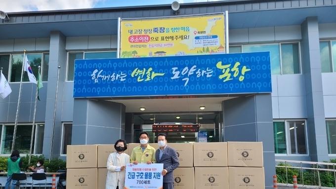 경북도, 태풍피해지역에 이재민 긴급물품 지원 !