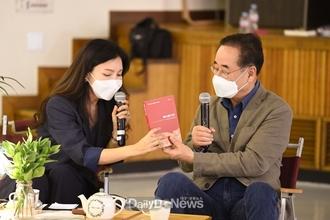 구미시, 양성평등주간 기념 토크콘서트 개최