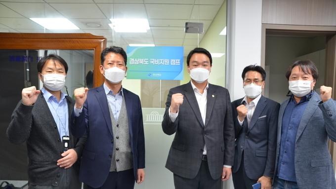 경북도, 지역 정치권과 힘모아 2022년 국보확보 '막판 총력전' 펼친다!