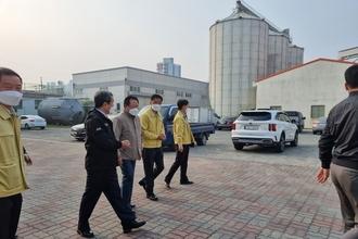 김천시, 2021년산 공공비축미곡 매입 순항